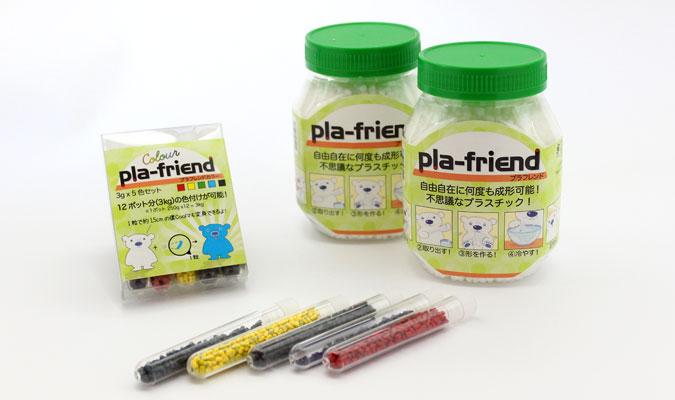 自由に成形できるプラスチック樹脂 プラフレンド