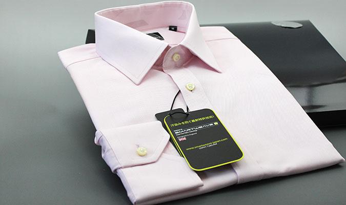 襟元や腋の汗ジミ対策 フレッシュマックスシャツ