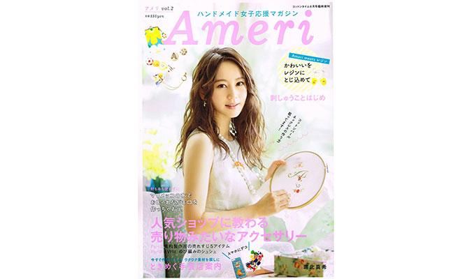 「ハンドメイド女子応援マガジン Ameri vol.2」でticが紹介されています。