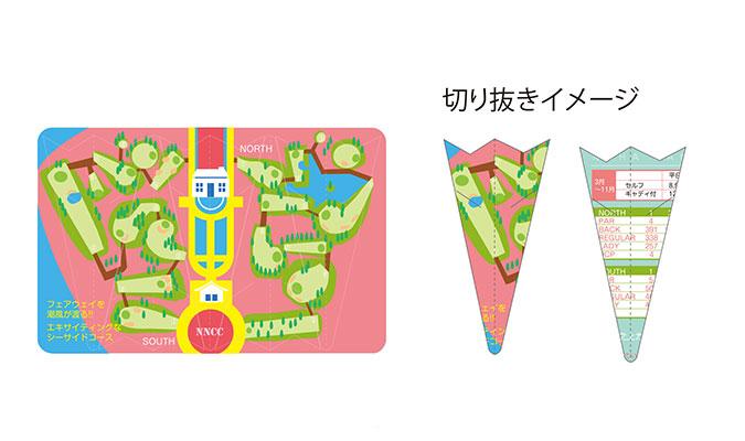 オリジナルプリントができるカード型ゴルフティー。