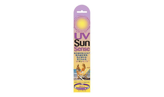 自分の受けた紫外線量を知りたいときに使うリストバンド。