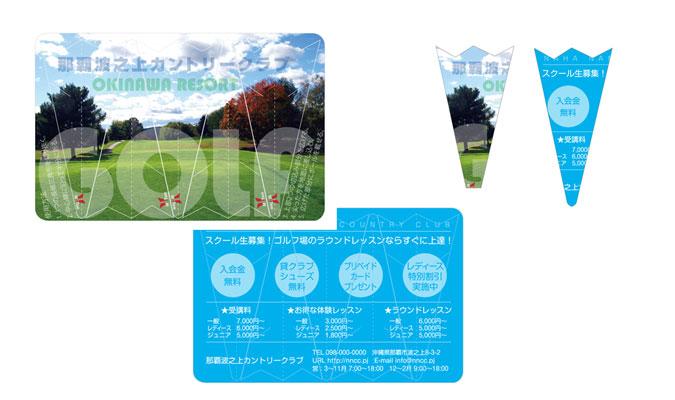 カードがゴルフティーに早変わり。