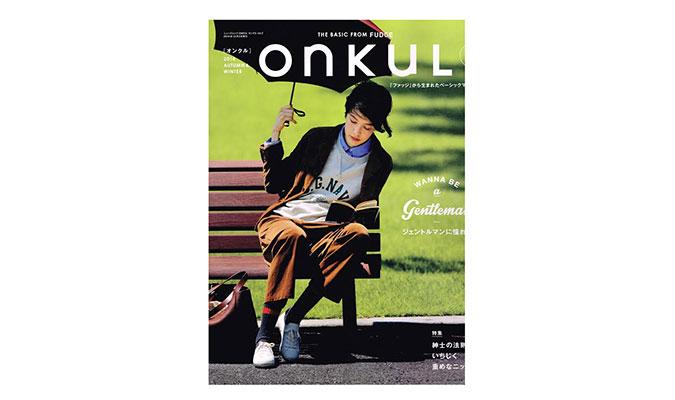 雑誌「onKUL」