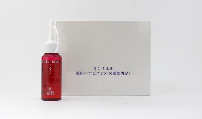 サンナホル 薬用ぺロビエンS(医薬部外品)