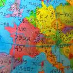 世界の国旗かるた (学研)