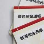 エンディングノート「もしもの時に役立つノート」(コクヨ)