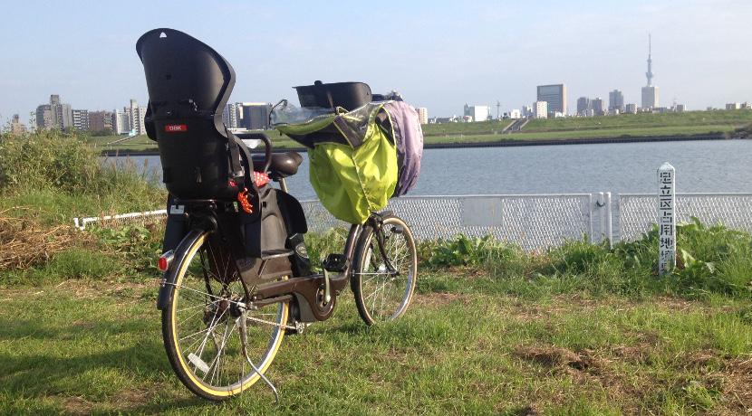 電動アシスト自転車のレンタルサービス