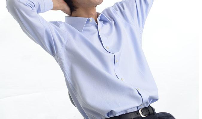 汗染みをガードするシャツ