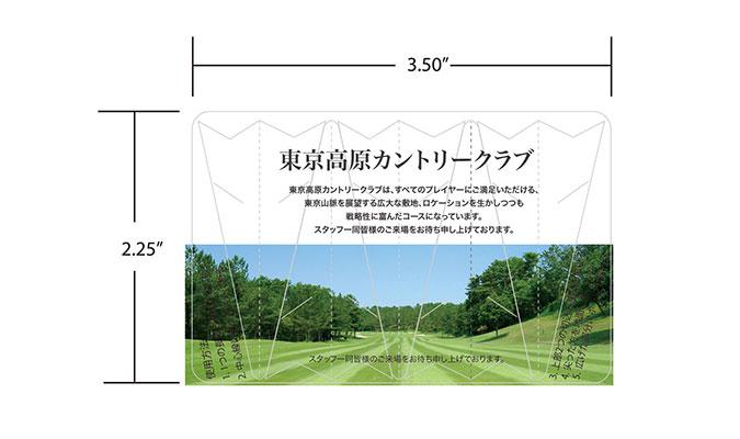 全米ゴルフ協会認定のカード型ゴルフティー。