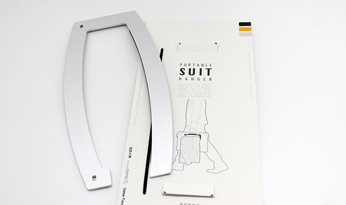 スーツやコートを脱いでも両手が塞がらないから便利。