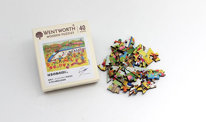 北陸新幹線グッズ 木製ジグゾーパズル