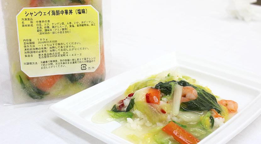 青山シャンウェイ 中華丼