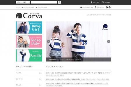 おそろいお出かけ服専門店Corva