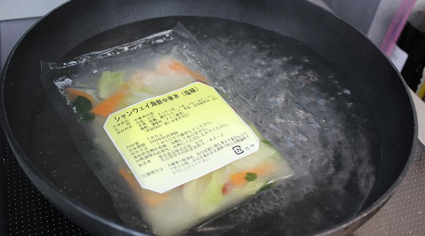 レトルト食品の湯せん時に必須。つかめて、絞り出せて、切れ味抜群、多機能ハサミ「キッチンシボレー」。