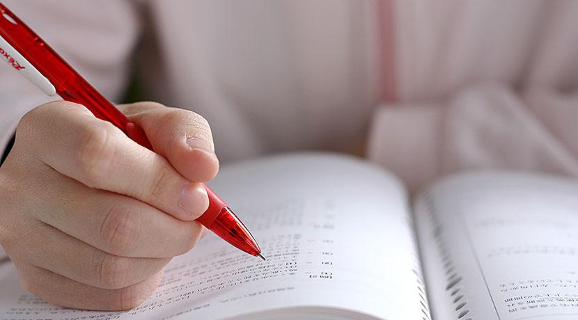 中学生の勉強法 動画で授業が受けられる勉強サプリ。