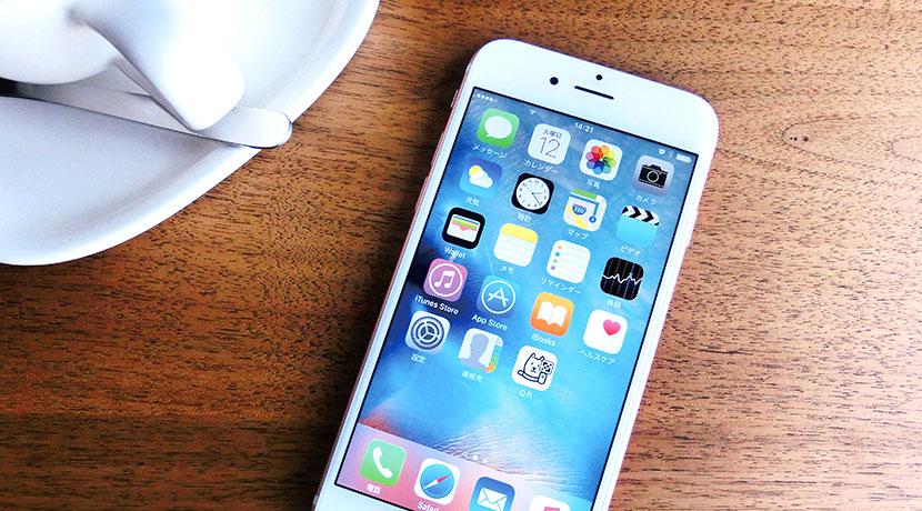 人気のiPhone用カバー、人間工学に基づいて設計されたPalmo(パルモ)。