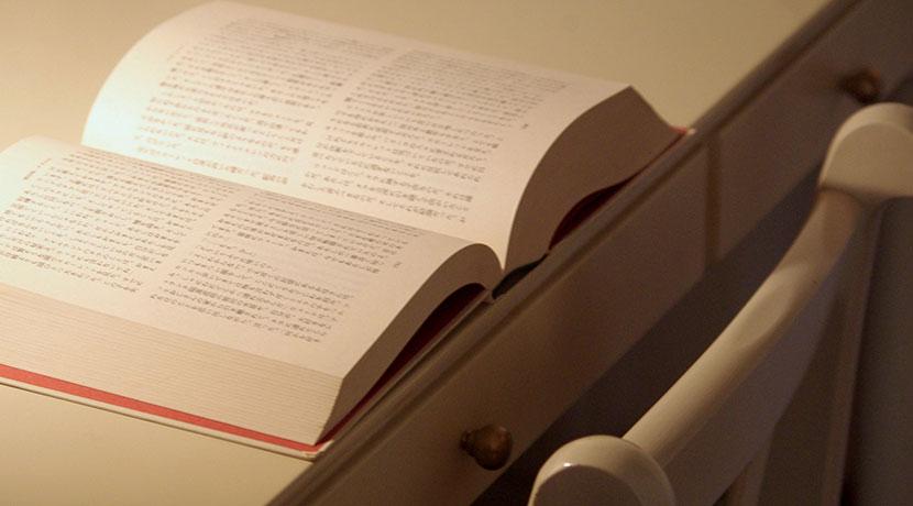 LED充電式折りたたみ デスクライトアラーム付 -wood-(プリズメイト)