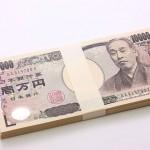 新型 百万円札メモ帳(ユナイデッドジェイズ)