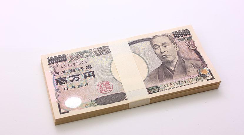 帯付きの100万円に見えるメモ帳がユニーク。