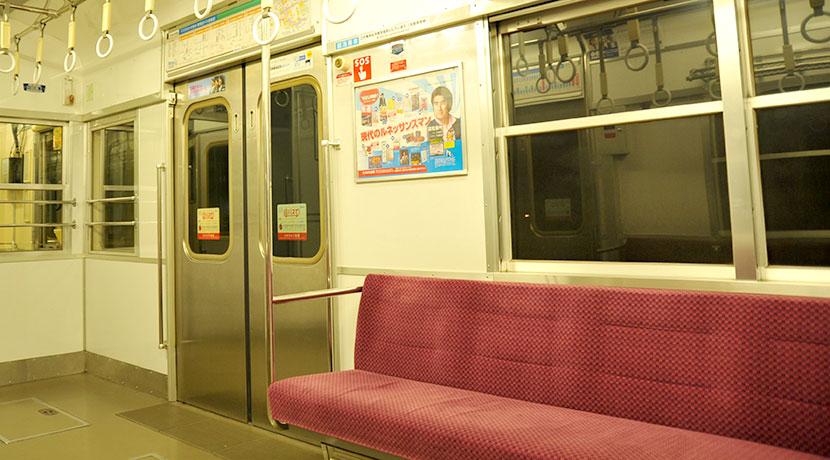 電車の乗り過ごしを防止する、新しいタイプのアラーム。