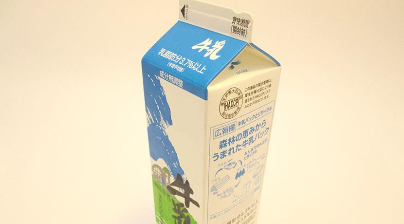 開けた牛乳パックを冷蔵庫の中で横にしてもこぼれないトレー。