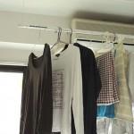 衣類乾燥機カラリエ IK-C300(アイリスオーヤマ)