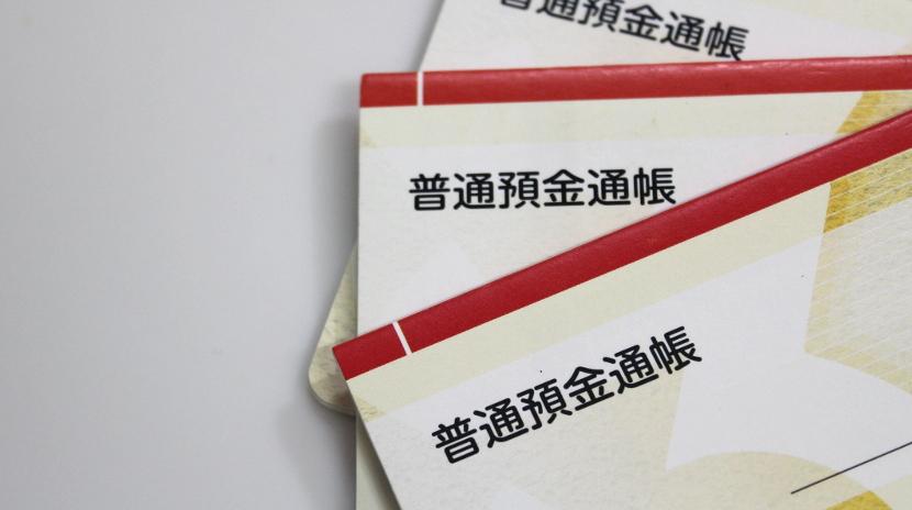 いざ、というときのために、必要な情報を書いておくためのノート。