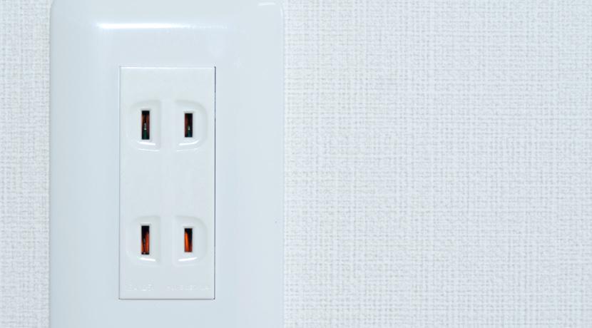 コンセントに差しておけば、停電時に自動で点灯するライト。