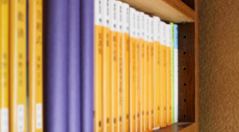 風呂で読書に使える、文庫用の防水ブックケース。
