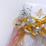 慶弔おなまえスタンプ メールオーダー式(シヤチハタ株式会社)