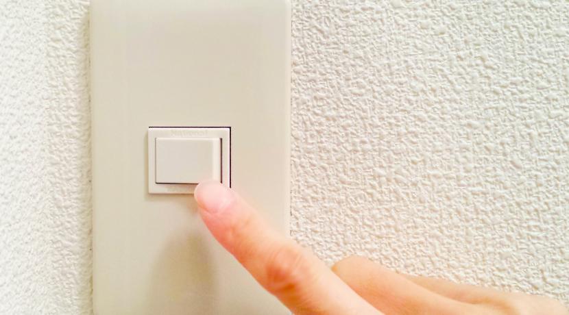 電気代が節約できる電球!センサー付きで電気が自動で消えます。