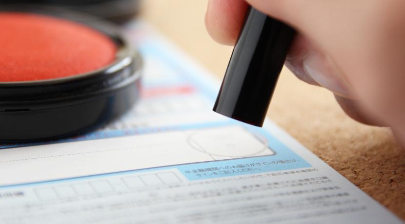 押印する箇所を示す付箋、書類に丸印を書く必要がなくなります。